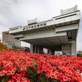 Museu do T?quio Edo City History Museum Marco arquitet?nico do T?quio imagens de stock