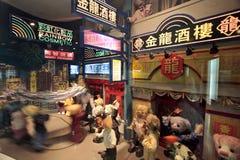 Museu do urso da peluche de Jeju fotos de stock