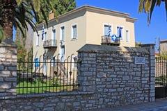 Museu em Mesologgi fotos de stock