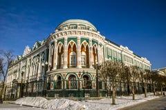 Museu em Yekaterinburg Foto de Stock