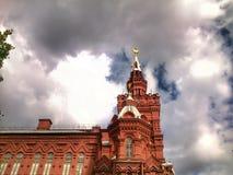 Museu histórico Foto de Stock Royalty Free