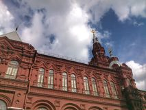 Museu histórico Imagem de Stock