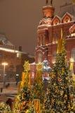 Museu histórico de Rússia, Moscou, quadrado vermelho Foto de Stock