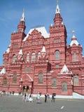 Museu histórico do estado, Moscovo Imagem de Stock