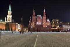 Museu histórico do estado Rússia moscow Foto de Stock
