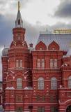 Museu histórico em Moscovo Foto de Stock Royalty Free