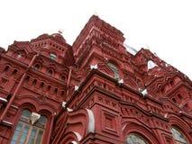 Museu histórico Moscovo Imagem de Stock
