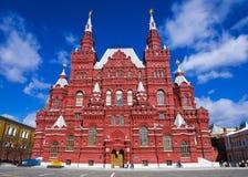 Museu histórico no quadrado vermelho, Rússia imagem de stock