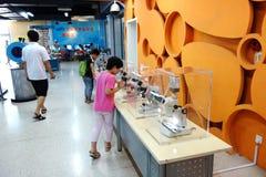 Museu interno da ciência e da tecnologia