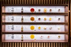 Museu Japão do uísque de Suntory Yamazaki do envelhecimento foto de stock