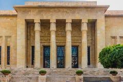 Museu Nacional Beirute Líbano imagem de stock