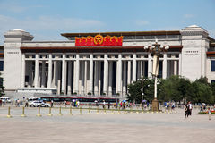 Museu Nacional de China na Praça de Tiananmen Imagem de Stock