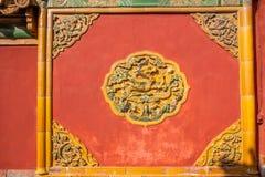 Museu nacional do palácio de Beijing Foto de Stock