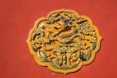 Museu nacional do palácio de Beijing Imagem de Stock Royalty Free