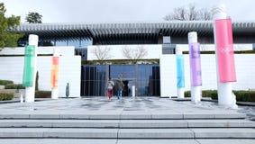 Museu olímpico em Lausana imagens de stock