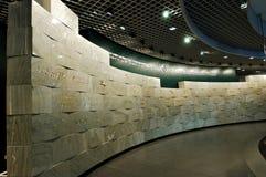 Museu olímpico, Lausana, Switzerland Imagem de Stock Royalty Free