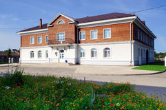 Museu regional de construção na cidade Staritsa, Rússia Fotos de Stock Royalty Free