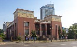 Museu regional de Krasnoyarsk da sabedoria local Fotos de Stock