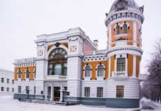 Museu regional de Ulyanovsk da sabedoria local foto de stock royalty free