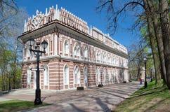 A Museu-reserva Tsaritsino, Moscou, Rússia Imagem de Stock Royalty Free