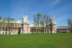 A Museu-reserva Tsaritsino, Moscou, Rússia Imagens de Stock