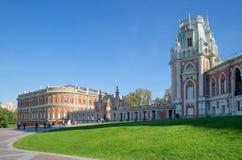 A Museu-reserva Tsaritsyno, Moscou foto de stock royalty free