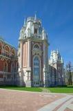 Museu-reserva Tsaritsyno, Moscou, Rússia Imagem de Stock Royalty Free