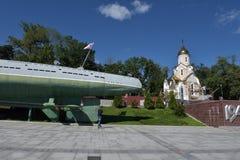 Museu submarino memorável S-56 em Vladivostok, Primorsky Krai dentro Imagem de Stock Royalty Free