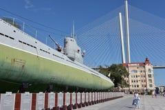 Museu submarino memorável S-56 em Vladivostok, Primorsky Krai dentro Imagens de Stock Royalty Free