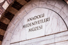 Museum of Anatolian Civilizations Royalty Free Stock Photo