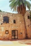 Museum of antiquities (Jaffa Museum), Tel Aviv Royalty Free Stock Image