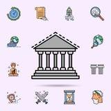 museum arkitektur, Rome, monumentsymbol E stock illustrationer