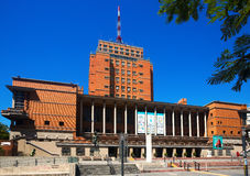 Museum of Art History in Montevideo, Uruguay royalty free stock photography