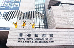 Museum of Art in Kowloon. Established in 1962, the art collections now are in excess of 15,800 objects in Hong Kong Stock Photos