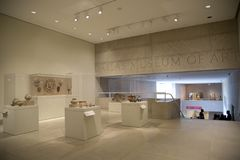 Museum of art in modern city Dallas TX Stock Photos