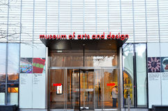 Museum of Arts and Design Entrance. Front entrance to the Museum of Arts and Design in New York City in Columbus Circle Stock Image
