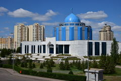 A museum in Astana Royalty Free Stock Photography