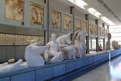 Museum of Athens, Greece stock photo