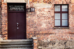 Museum Auschwitz - Holocaust Memorial Museum. The entrance to the provisional camp hospital. The entrance to the provisional camp hospital Stock Photography