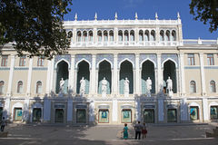 _ _ Museum av Azerbajdzjan litteratur som namnges efter Nizami Arkivbilder