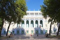 _ _ Museum av Azerbajdzjan litteratur som namnges efter Nizami Royaltyfri Fotografi