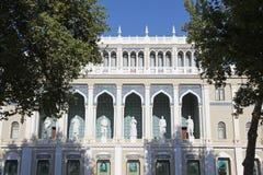 _ _ Museum av Azerbajdzjan litteratur som namnges efter Nizami Royaltyfri Foto