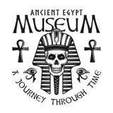 Museum av det forntida Egypten emblemet med faraoskallen Vektor Illustrationer