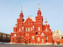 Museum av historia på röd fyrkant i Moskva, Ryssland arkivfoto