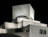 Museum av islamisk konst i doha Qatar Royaltyfri Bild