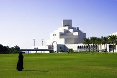 Museum av islamisk konstMIA med hans moderna arkitektur i Royaltyfria Bilder