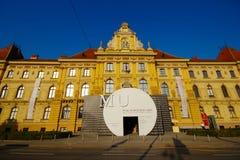 Museum av konsthantverk Royaltyfri Foto
