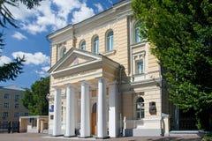 Museum av medicinhistoria av I M Sechenov moscow Fotografering för Bildbyråer