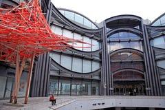Museum av modernt och samtida konst, Nice, Frankrike arkivbild