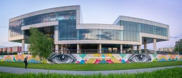 Museum av samtida konst i Zagreb Croatia arkivbild